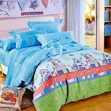 【童話故事】加大純棉四件式被套床包組
