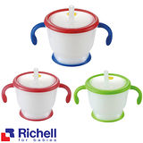 【BabyTiger虎兒寶】Richell LC 訓練吸管杯 (粉.綠.藍三色)