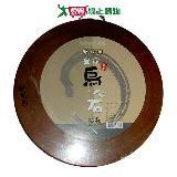 御膳坊原木烏心石圓砧板(尺2)36*3.5cm+-5%