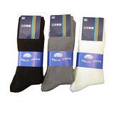 三花棉襪超值包3雙(24~26cm)