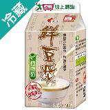 光泉鮮豆漿450ML /瓶