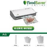 美國FoodSaver-家用真空包裝機FM2110P 送11吋裸裝真空卷 +真空夾鏈袋轉接頭組