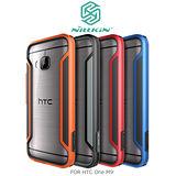 NILLKIN HTC One M9 護甲系列 雙料邊框