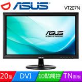ASUS 華碩 VT207N 20型10 點觸控液晶螢幕