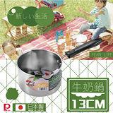 【日本Pearl Life】DS RITCHEN不鏽鋼IH牛奶鍋-13cm