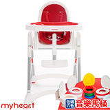 【myheart】明星商品組合(折疊式兒童安全餐椅-蘋果紅+專利音樂兒童馬桶)