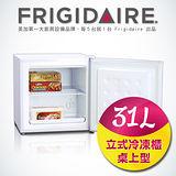 美國富及第Frigidaire 31L桌上型立式冷凍櫃 節能型 FRT-0311MZU