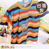 魔法Baby~台灣製大童短袖T恤 k40319