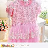 魔法Baby~精緻蕾絲女童洋裝連身裙 k40111