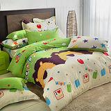 義大利Fancy Belle《黑皮萊恩》雙人四件式防蹣抗菌舖棉兩用被床包組