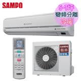 [促銷] SAMPO聲寶 5-7坪一對一變頻冷暖分離式冷氣(AM-PA36DC/AU-PA36DC)送安裝