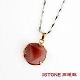 石頭記 貴氣迎人紅髮晶項鍊-3.1g
