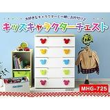 【IRIS】日本知名品牌 MICKY 米奇五層 收納櫃 MHG-725