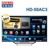 HERAN禾聯 50型HERTV 智慧聯網LED液晶(HD-50AC3)-送VIP安裝服務