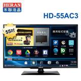 HERAN禾聯 55型HERTV 智慧聯網LED液晶(HD-55AC3)-送VIP安裝服務