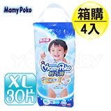 滿意寶寶 Mamy Poko 輕巧褲褲型紙尿布 XL (30片x4包) - 男孩用