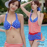 【SANQI三奇】夏日美式 三件式鋼圈比基尼泳衣(藍)