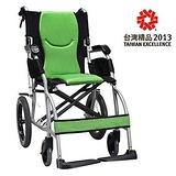 【全球醫療】康揚鋁合金手動輪椅 旅弧 KM-2501