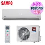 [促銷] SAMPO聲寶 3-5坪變頻冷暖一對一分離式冷氣(AM-QA22DC/AU-QA22DC)送基本安裝