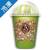 阿奇儂雪沙翡翠檸檬260G/杯