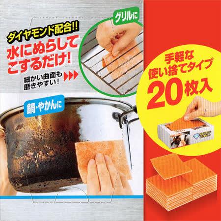 鑽石去焦布-20枚/盒--10盒組 -friDay購物 x GoHappy