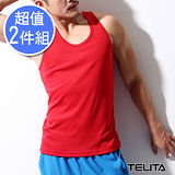 【TELITA】吸溼涼爽挖背背心-紅色(2件組)