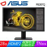 ASUS華碩 PB287Q 28型4K超高解析度1ms超極速電競液晶螢幕