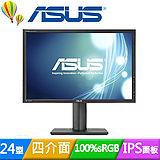 ASUS華碩 PA248Q 24型 IPS面板超廣角 LED液晶螢幕
