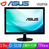 ASUS華碩 VS197DE 19型LED液晶螢幕