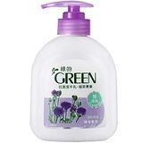 綠的抗菌潔手乳-植萃菁華-神奇紫草400ml