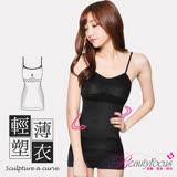【BeautyFocus】輕機能薄透塑身細肩小可愛-2442黑色