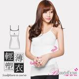 【BeautyFocus】輕機能薄透塑身細肩小可愛-2442白色