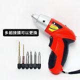 【百貨通】充電式電鑽-4.8V