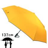 【2mm】超大運動型男54吋超大傘面自動開收傘(香蕉黃)