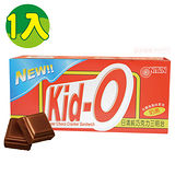 【KID-O】日清純巧克力三明治1盒