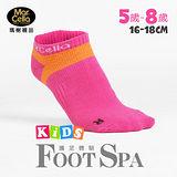 瑪榭 腳踝加強足弓童襪-3色(16~18公分)