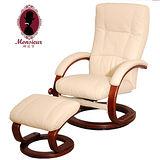 德古拉伯爵半牛皮躺椅+腳凳 蕎麥