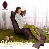 Matsumoto松本和風躺椅-14段調節-(Brown)