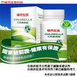 VEDAN 味丹生技 健康食品 天然綠藻錠 (600錠/瓶)