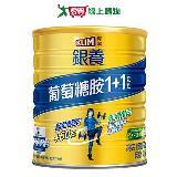 金克寧銀養奶粉行動三核心配方 1.5kg