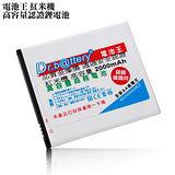 電池王 For 小米MIUI BM41/紅米機/紅米1S 高容量認證鋰電池