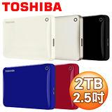 Toshiba 東芝 Canvio Connect II V8 2TB USB3.0 2.5吋行動硬碟《多色任選》