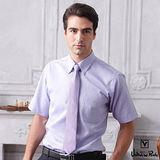 Valentino Rudy范倫鐵諾.路迪-短袖襯衫-紫色條紋(釘釦領)