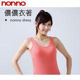 NON-NO 素色背心(可拆式bra)-6色可選