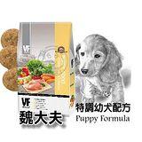 美國《VF》魏大夫新包裝特調幼犬配方7kg