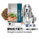 美國《VF》魏大夫健怡成犬配方1.5kg