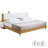【優利亞-麗晶雙色】雙人5尺床箱型床架(不含床墊)