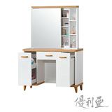 【優利亞-麗晶雙色】3.5尺化妝台(不含椅)