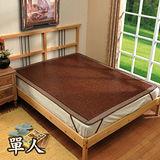 格藍傢飾-經典手工碳化麻將竹單人床蓆-咖(牛筋繩)