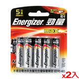 ★2件超值組★勁量 高效能鹼性電池3號 8入/組